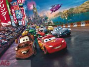 Fototapeta Cars vyjížďka FTDXXL-2216, rozměry 360 x 255 cm Fototapety pro děti - Rozměr 360 x 255 cm