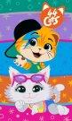 FARO Dětský ručník 44 Cats Bavlna - Froté, 50/30 cm Osušky,ručníky, ponča, župany - ručníky 50x30 cm